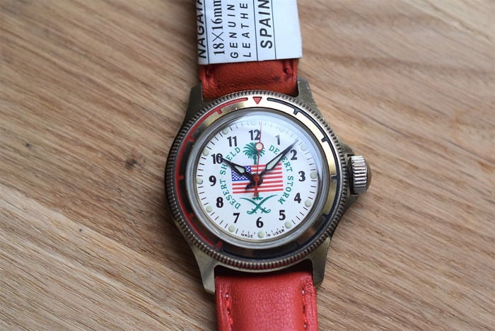 Vostok Desert Shield Junior