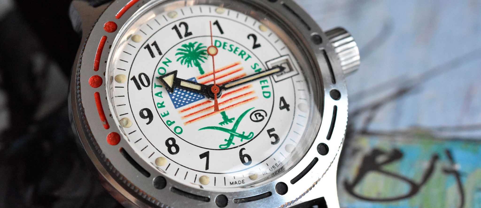 Vostok Desert Shield