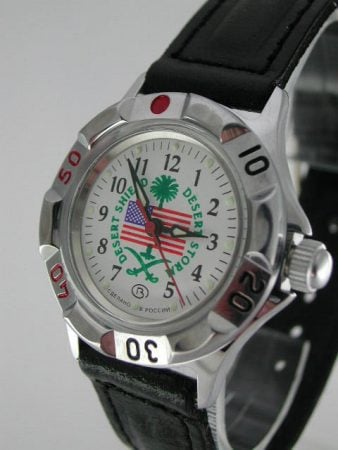 Vostok Desert Shield Junior Made in Russia