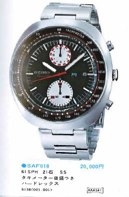 Seiko 6138 UFO / Yachtman Reference Guide 10