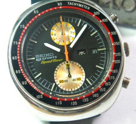 Seiko 6138 UFO / Yachtman Reference Guide 20