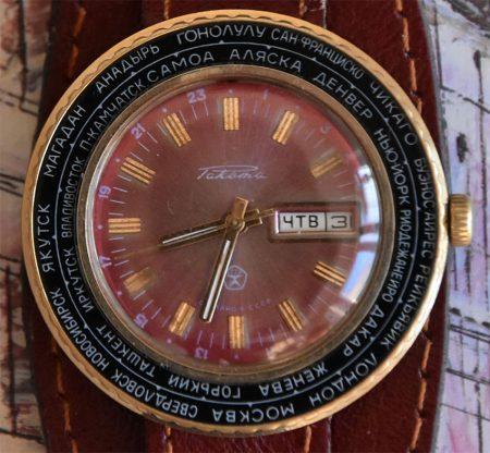 "Raketa World Time a.k.a ""Goroda"" Buying Guide 2"