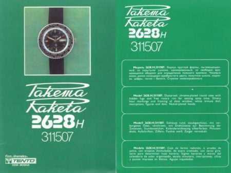 "Raketa World Time a.k.a ""Goroda"" Buying Guide 11"