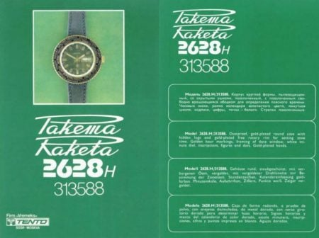 "Raketa World Time a.k.a ""Goroda"" Buying Guide 12"