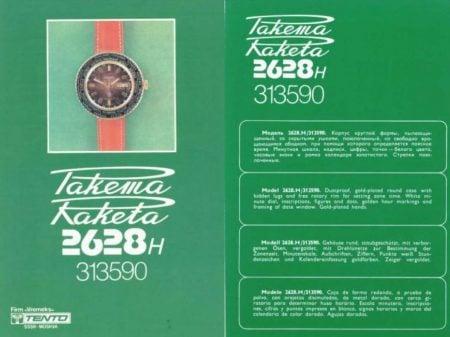 "Raketa World Time a.k.a ""Goroda"" Buying Guide 13"