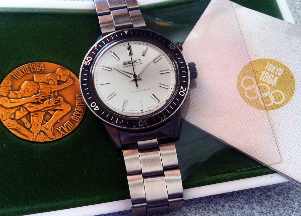 Seiko 5717 chronograph