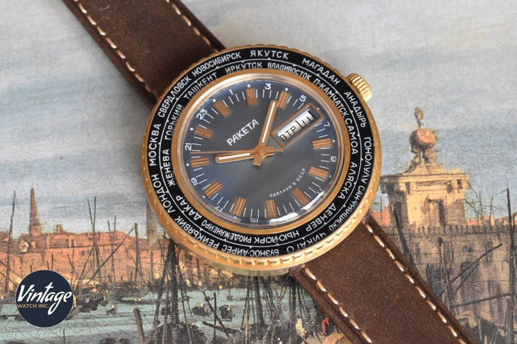 Raketa Worldtimer, blue dial and gold-plated case
