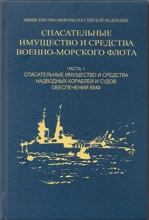 Vostok NVCh-30 History & Reference Guide 10