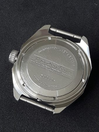 Vostok NVCh-30 History & Reference Guide 27