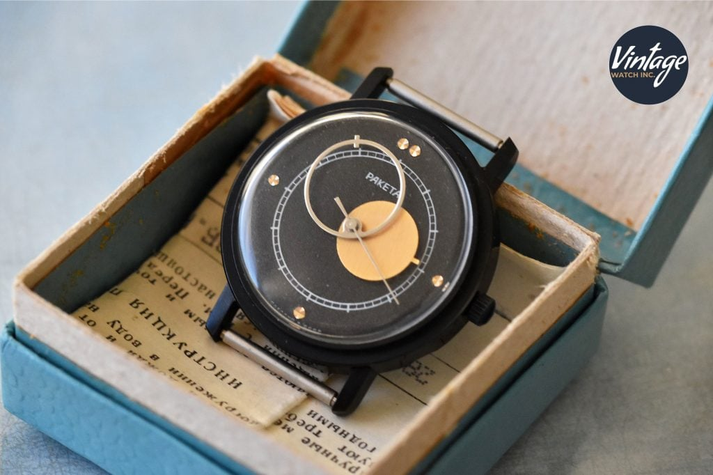 Raketa Copernicus Black (NOS condition)