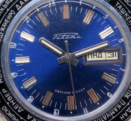 "Raketa World Time a.k.a ""Goroda"" Buying Guide 21"