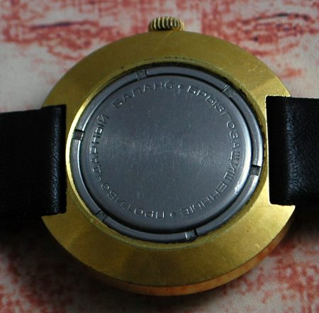 "Raketa World Time a.k.a ""Goroda"" Buying Guide 14"