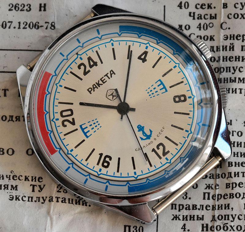 Raketa 24 hours Polar