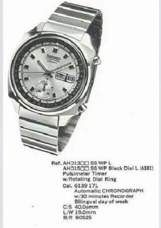 Seiko 6139 Chronograph Models Guide 49