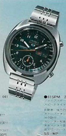 Seiko 6139 Chronograph Models Guide 24