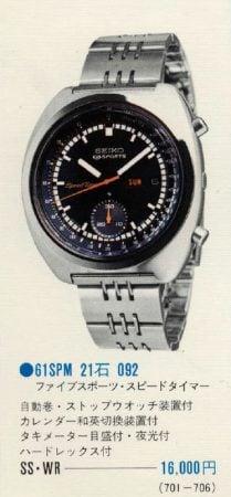 Seiko 6139 Chronograph Models Guide 26
