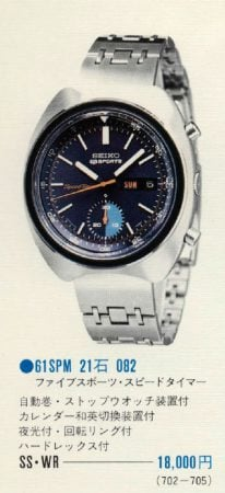 Seiko 6139 Chronograph Models Guide 28