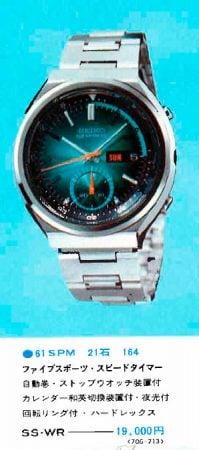 Seiko 6139 Chronograph Models Guide 33