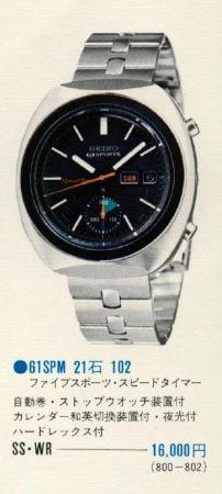 Seiko 6139 Chronograph Models Guide 36