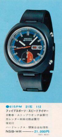 Seiko 6139 Chronograph Models Guide 39