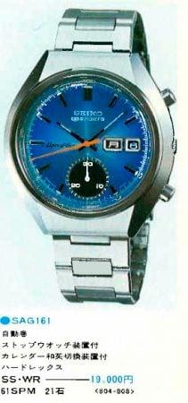 Seiko 6139 Chronograph Models Guide 40