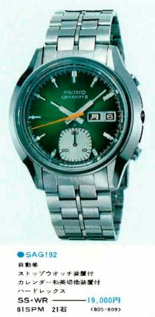 Seiko 6139 Chronograph Models Guide 43