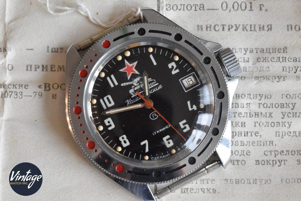 Vostok Komandirskie, Tank Dial
