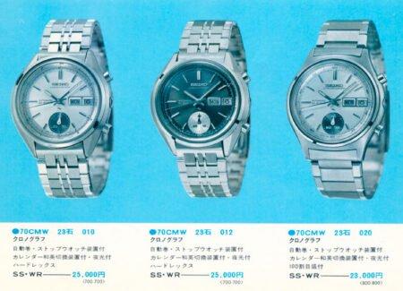 Seiko 7018 Vintage Chronographs Guide 10