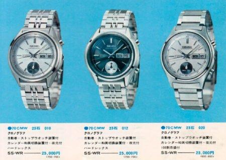 Seiko 7018 Vintage Chronographs Guide 11