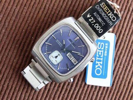 Seiko 7018 Vintage Chronographs Guide 2