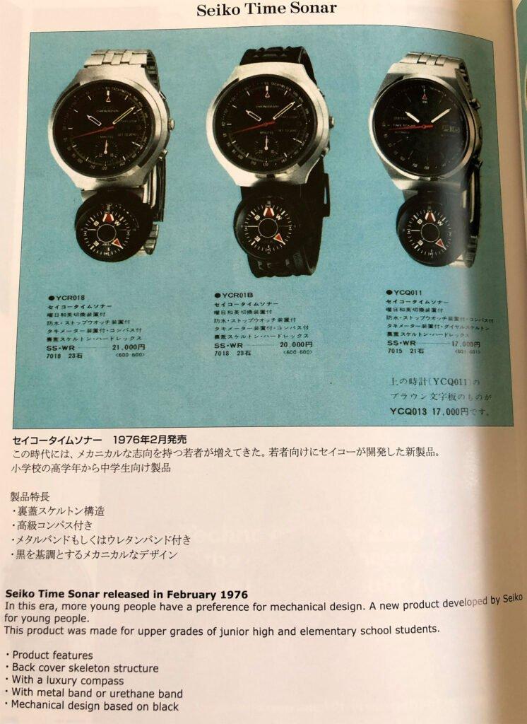Seiko 7018-6000 in History of the Seiko Speedtimer